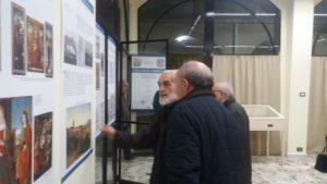 Parrocchia Pompei Messina